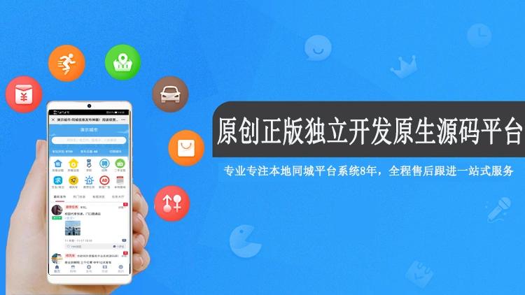 正版微信外卖订餐系统源码外卖跑腿APP平台小程序+十大系统模式