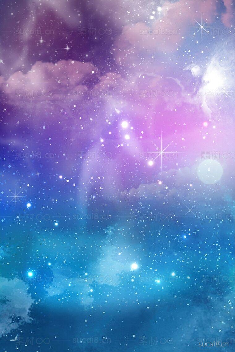 大气梦幻渐变星空背景素材