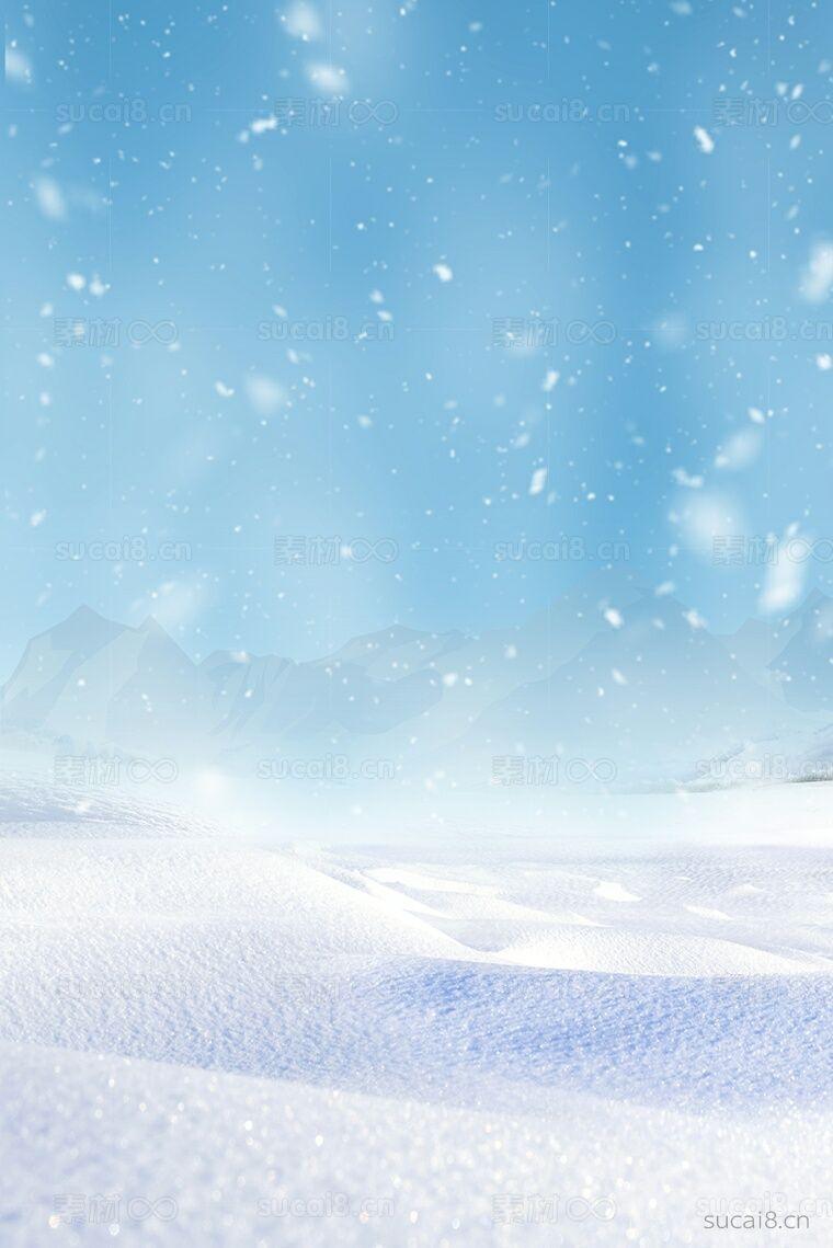 蓝色雪景大雪节气背景