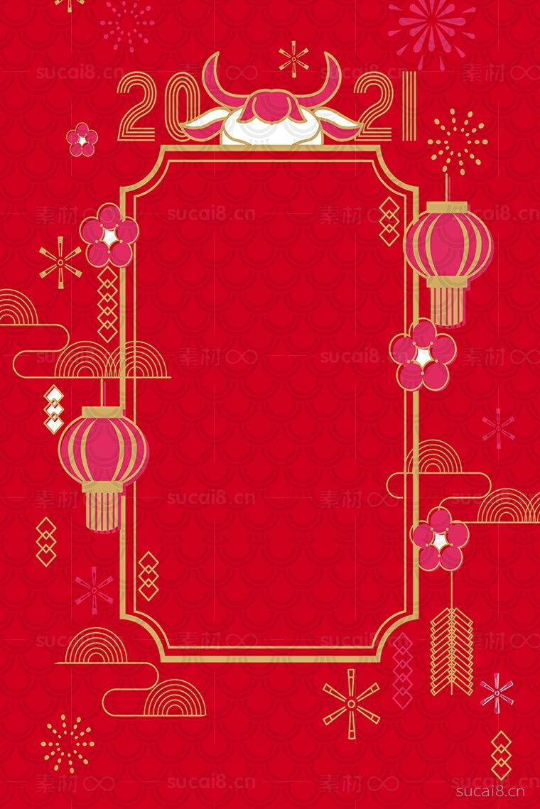新年牛年红色喜庆喜迎新春背景