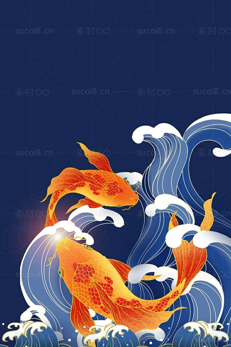 锦鲤海浪复古海报背景